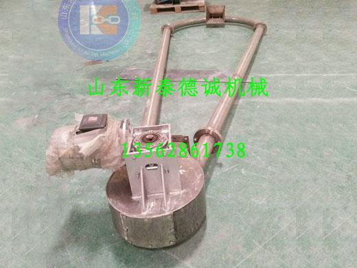 管链输送机|管链输送机-山东省新泰德诚机械有限公司