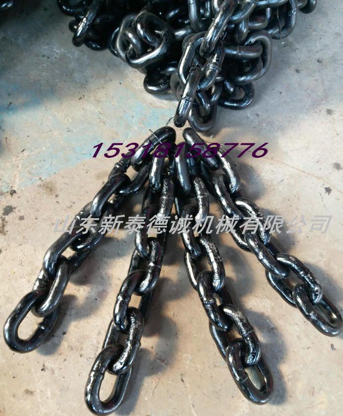 高强度提升机圆环链Φ18*64*7环|提升机链条-山东省新泰德诚机械有限公司