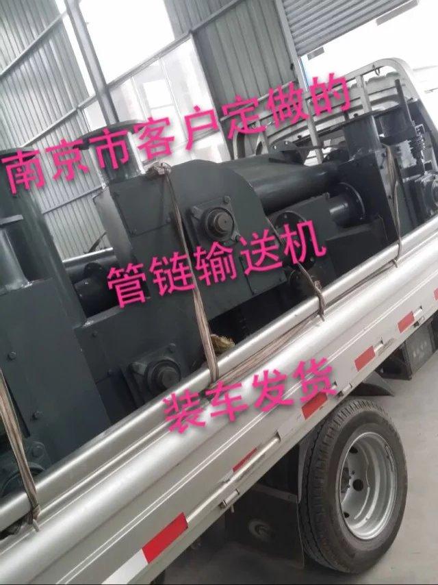 山东德诚专业生产管链输送机设备品质可靠|粉体输送机-山东省新泰德诚机械有限公司